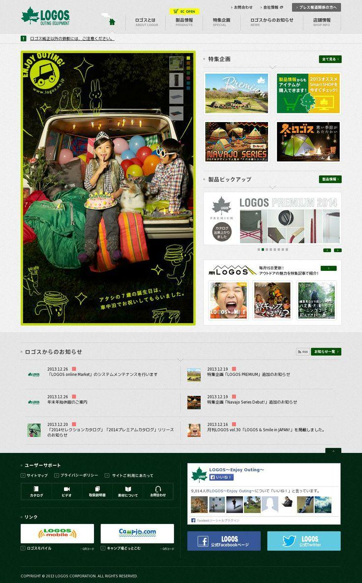 The website 'http://www.logos.ne.jp/' courtesy of @Pinstamatic (http://pinstamatic.com)