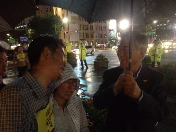 우산을 든 문재인 의원 정청래 의원과 김현 의원과 함께