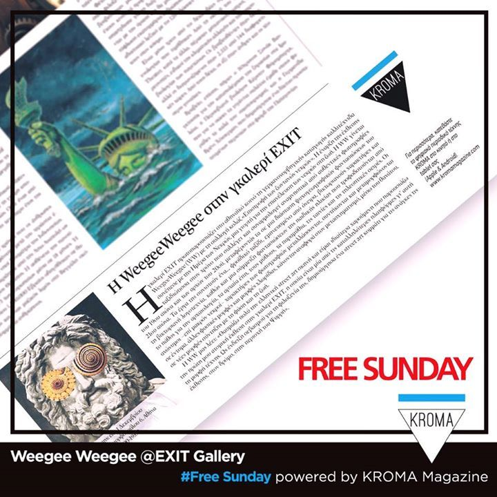 KROMA Magazine &  WeegeeWeegee @  Free Sunday (27/11/16 page:39) Return of the Living Dead @ EXIT Gallery  #freesunday #kromamagazine #pikatablet #artmagazine #artexhibition #weegeeweegee #pin