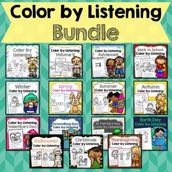 Color by Listening is an activity where students listen to oral directions and must follow directions to match. These no prep worksheets are also great for positional word practice and color recognition.Would make a great first week activity to practice active listening skills and following directions!