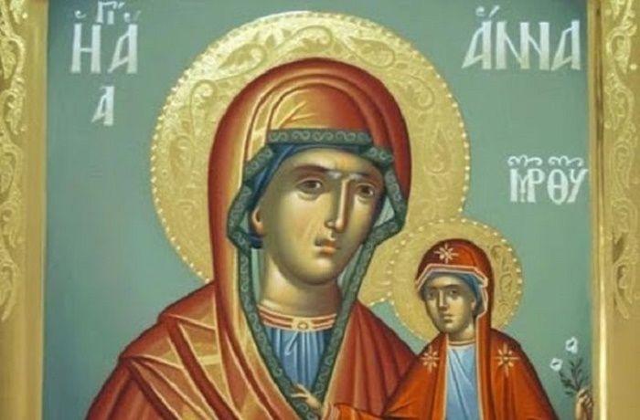 «Μη κλαις! Έχω την Αγία Άννα μαζί μου!» | ΑΡΧΑΓΓΕΛΟΣ ΜΙΧΑΗΛ