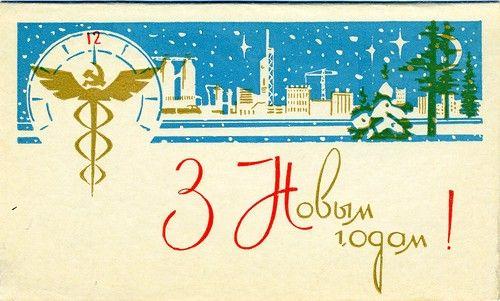 Бсср открытки, открытки пожеланиями доброго