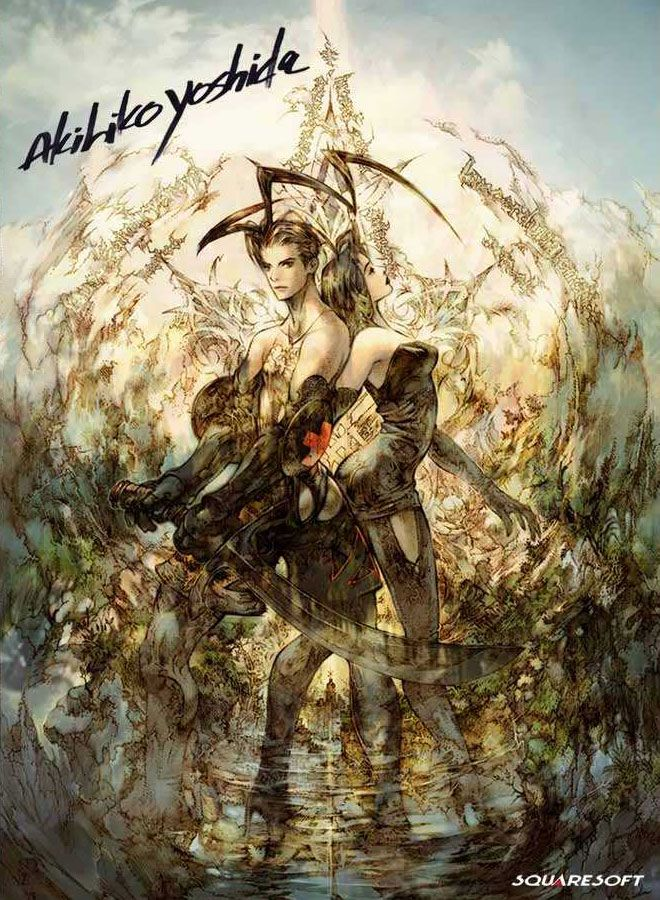 Vagrant Story Screen on http://www.majestichorn.com/2012/03/vagrant-story-screen/
