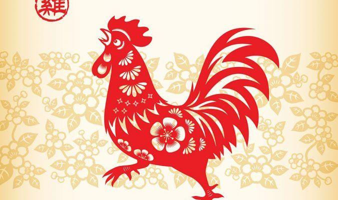 El 28 de enero de 2017, con el canto del Gallo entramos al Año del Gallo de Fuego. El gallo es el décimo de los 12 animales en el zodiaco chino. El carácter chino 雞 (gallo) se refiere tanto a la ga…