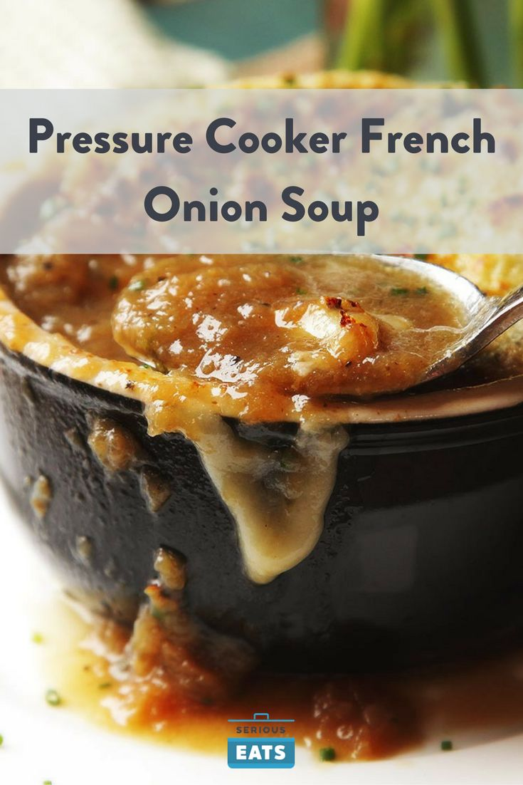 Long-cooked onion soup flavor in record time.