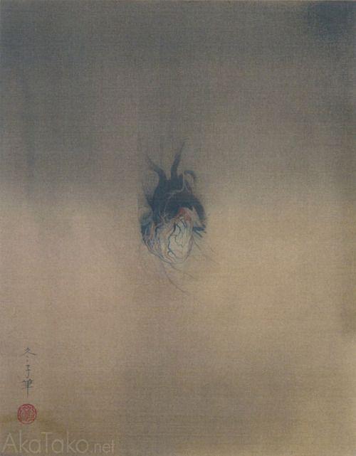 """Heart""by Fuyuko Matsui"