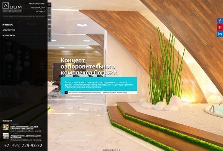 Рекламное интернет агентство Smartlab - веб студия, сайты под ключ, реклама недвижимости / редизайн сайта