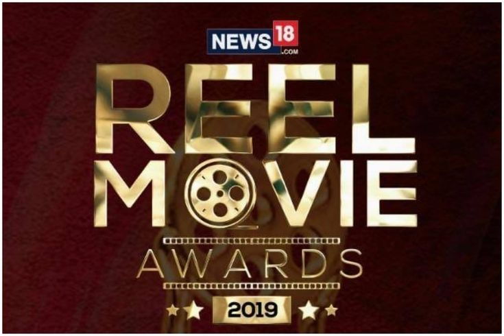 REEL Movie Awards 2019 LIVE Updates Join Us in
