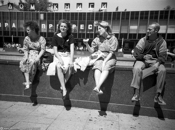 Прогулка по Москве 1986 года. Новый Арбат. Калининский проспект.