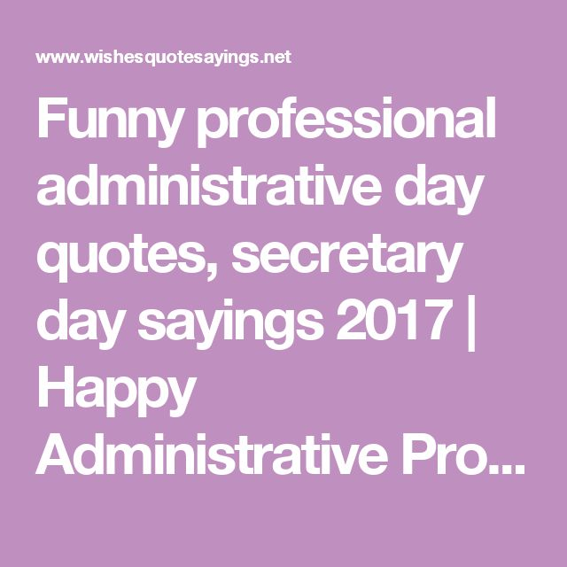 professional administrative