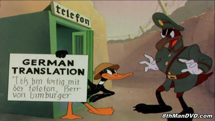 LOONEY TOONS: Daffy The Commando (Daffy Duck) (1943)- Directed by Friz Freleng