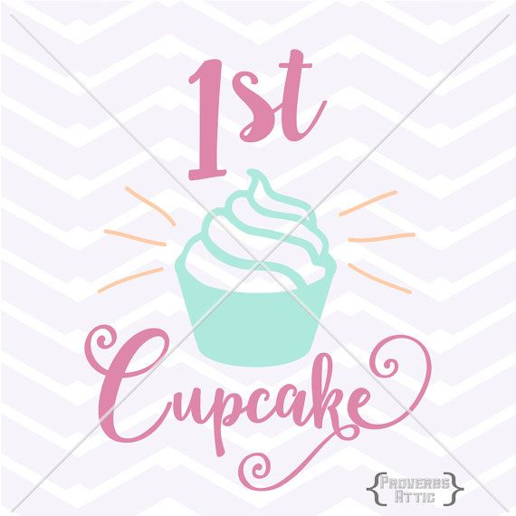 1ST CUPCAKE file girl baby onesie t-shirt by ProverbsAttic on Etsy