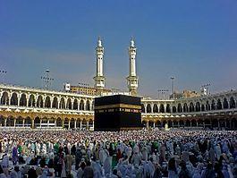 Masjid al-Haram - Kaaba - Pilgrimage