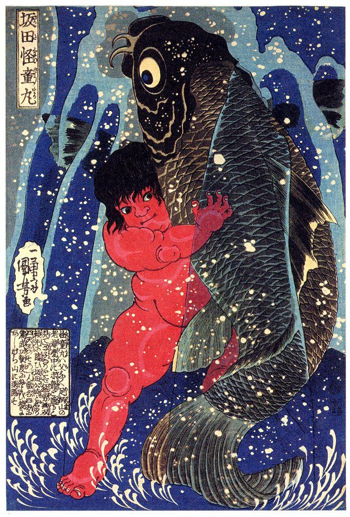 Sakata Kaido-maru and the Carp, ca. 1837 by Utagawa Kuniyoshi