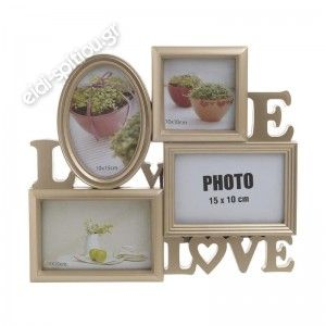 Inart κορνίζα τοίχου πλαστική 3 θέσεων χρυσή Love 3-30-058-0153