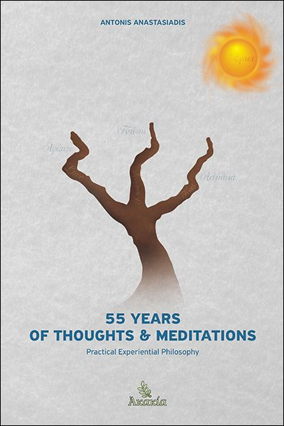 55 YEARS OF THOUGHTS AND MEDITATIONS | AKAKIA Publications