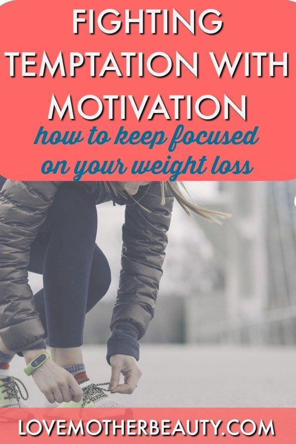 Motivation is the key to successful weightloss and reaching your fitness goals.  How do you stay motivated?  Fight temptation with motivation.