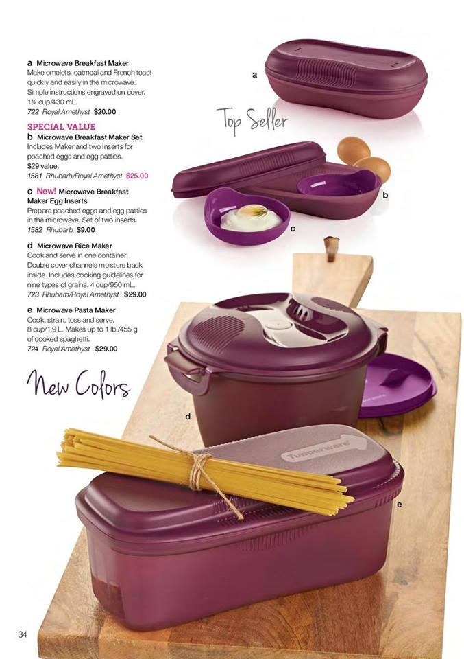 Tupperware is making life easier & healthier with the BREAKFAST MAKER, New BREAKFAST MAKER EGG INSERTS.....PASTA MAKER....RICE MAKER.......ALL IN A NEW COLOR!!.......Visit my website to see more Tupperware offers via: www.my.tupperware.com/KarinMcClelland  You may place an order to be shipped directly to you from my website or if you are in Northwest Arkansas you may contact me via email at: KarinsTupperware@aol.com to place an order