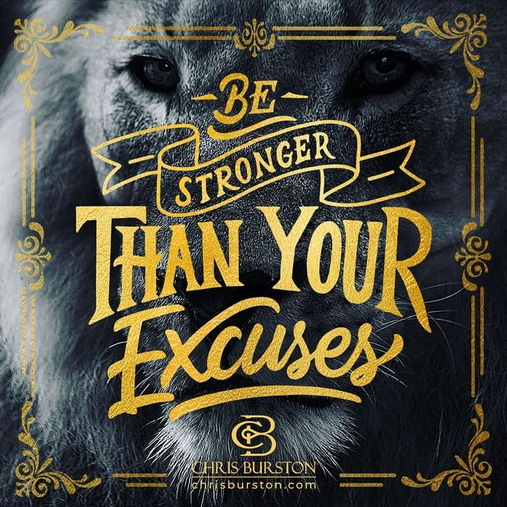 Be stronger than your excuses! Follow me chris_b_im
