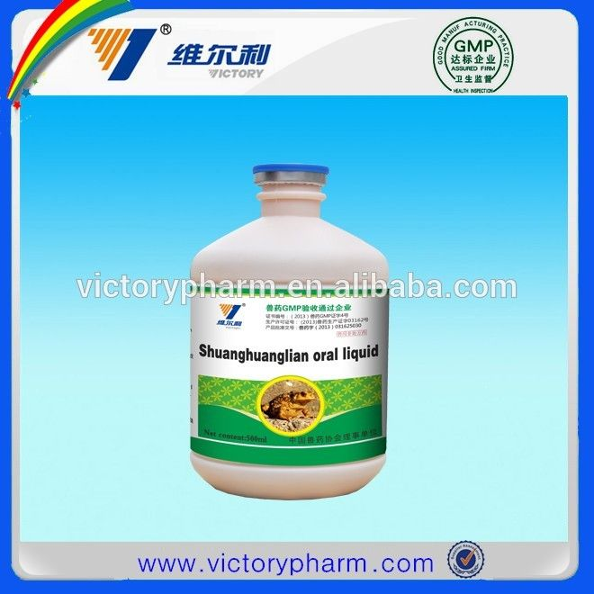 New Poulty Bird Flu Avian Influenza Shuanghuang lian Natural Oral liquid