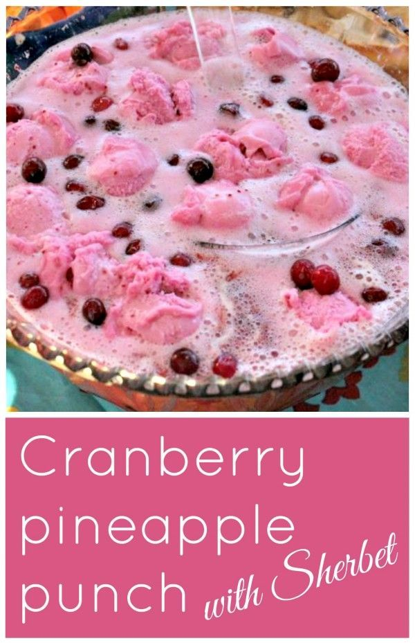 Cranberry pineapple punch with Sherbet from Clever Housewife.  The perfect punch recipe for holiday celebrations.