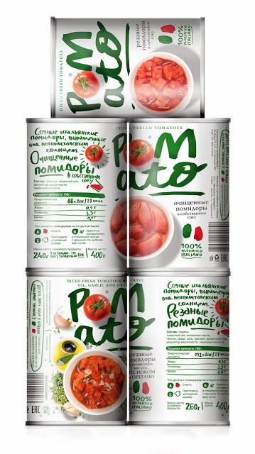 Pomato on Packaging of the World - Creative Package Design Gallery