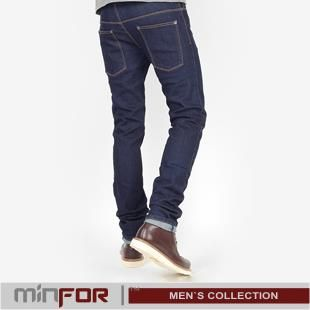 Где можно купить узкие джинсы в городе