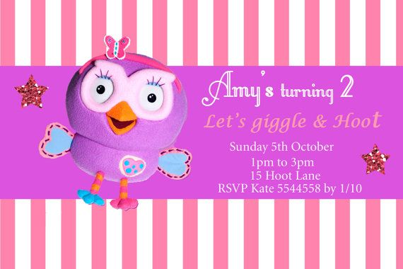 Giggle and Hoot Hootabelle Kids birthday Invitation by ClaudiaParkerDesigns, etsy.com