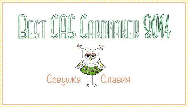 BEST CAS CARDMAKER 2014