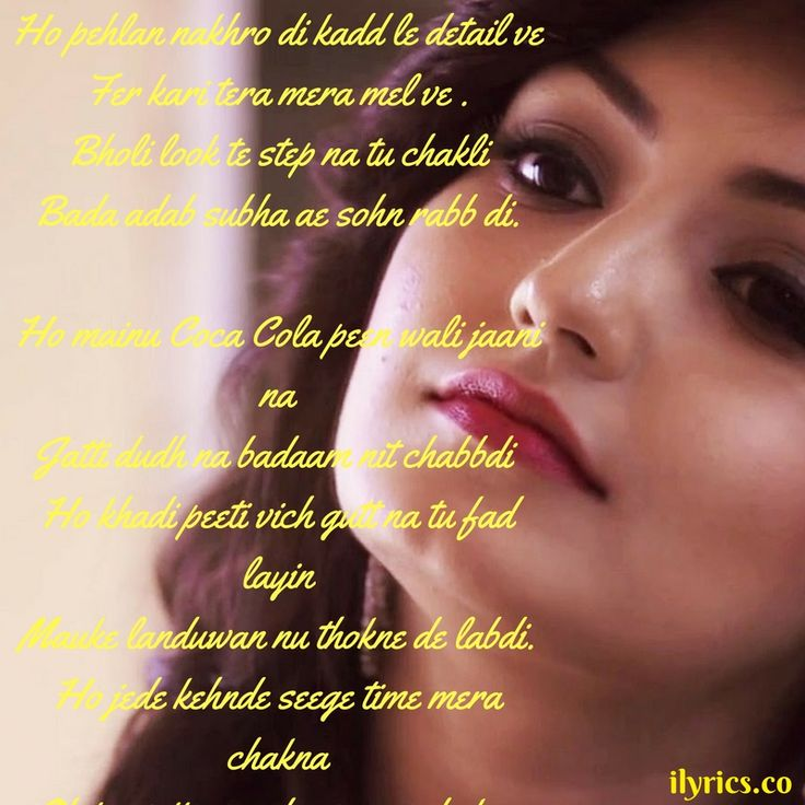 Cola Vs Milk Lyrics By Anmol Gagan Maan -