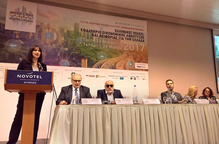 Digital Technology a Priority for Greek Tourism.