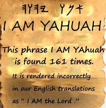 Yahuwah | Hebrew: Edification of Yahuah + Yahushai ...