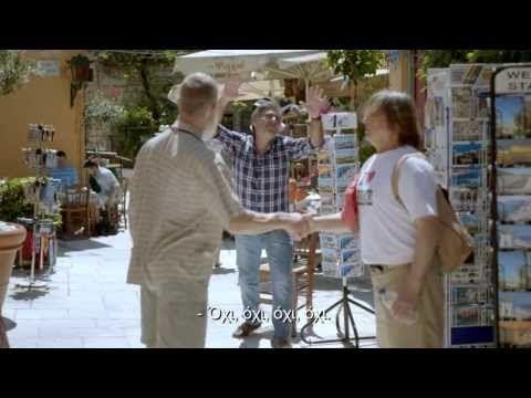AEGEAN Συνάντηση α λα ελληνικά