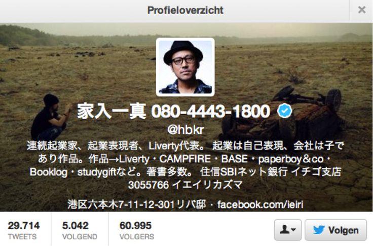 Nieuwe rage op Twitter in Japan: je telefoonnummer tweeten