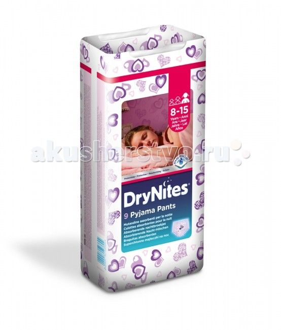 Huggies Подгузники-трусики ночные DryNights для девочек (27-57 кг) 9 шт.