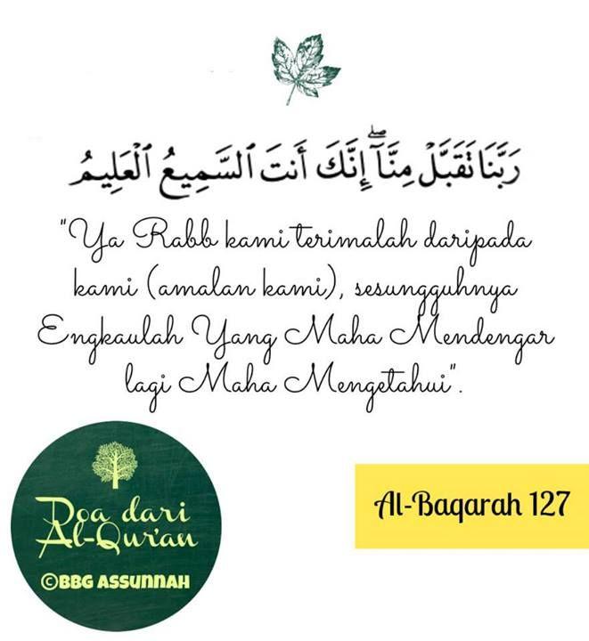 Al Baqarah 127