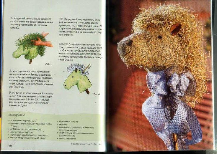 Иллюстрация 4 из 26 для Игрушки из сена. Творческие идеи в стиле кантри - Анне Пипер | Лабиринт - книги. Источник: Юта