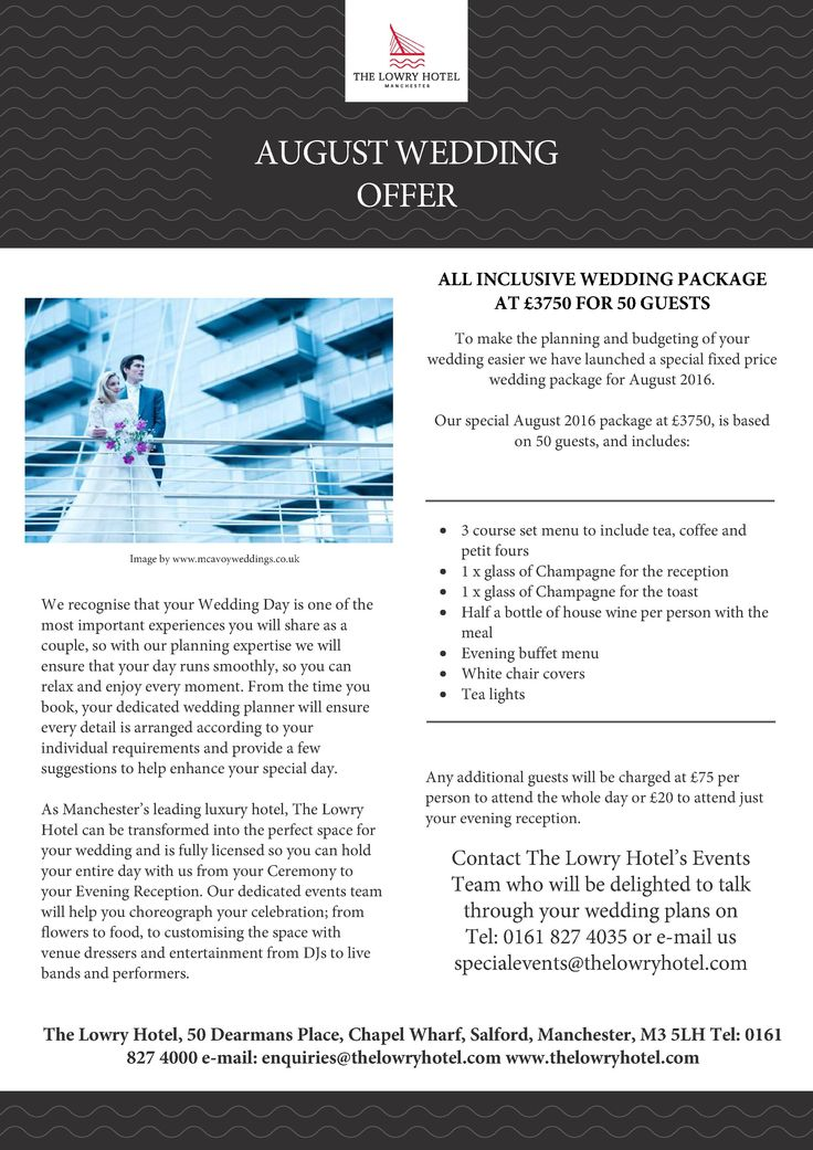 Amazing Last Minute Wedding Offer At The Lowry Hotel