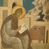 Молитва Сирина в Великий пост