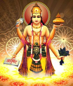 Dhanteras Puja Vidhi – How to do Puja on Dhanteras to get Good Health, Prosperity DHANTERAS PUJA17th October 2017 (Tuesday)Dhanteras Puja Muhurta = 19:52 to 20:39Duration = 0 hours 47 minutesPradosh Kaal = 18:10 to 20:39Vrishabha Kaal = 19:52 to 21:52 Danteras is the first...