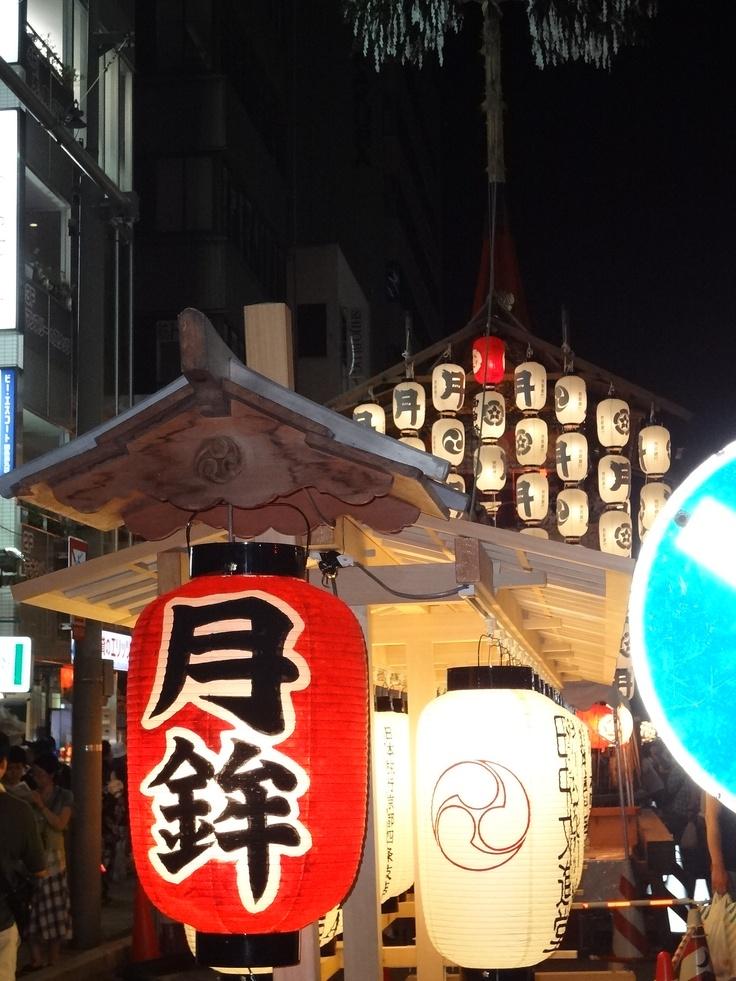 祇園祭 宵々山 月鉾