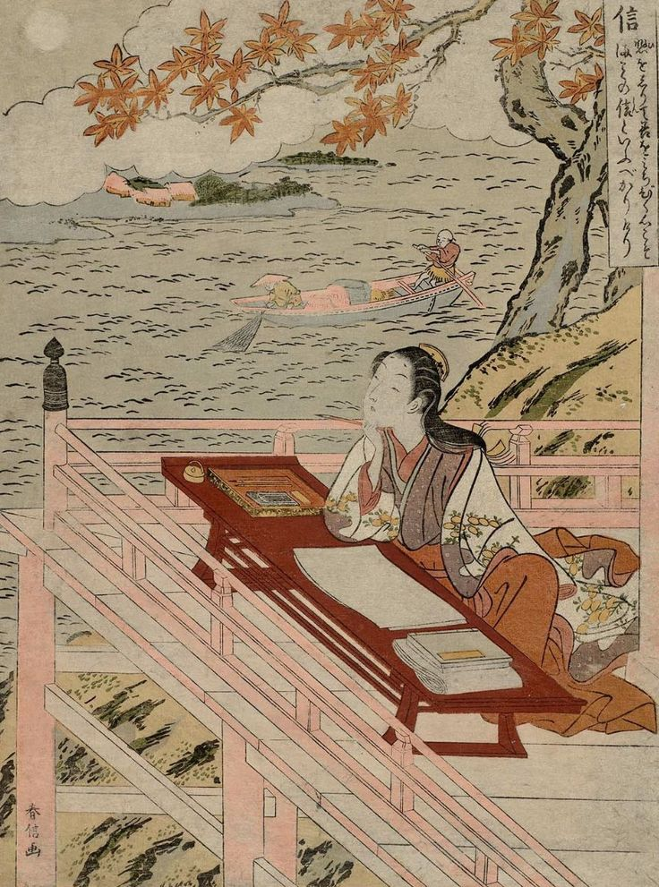 """Murasaki Shikibu, the writer of """"The Tale of Genji"""" by Suzuki Harunobu, 18c.  October 1 is """"Classics Day"""" in Japan, commemorating the 1st mention of """"The Tale of Genji"""" in Murasaki's diary."""