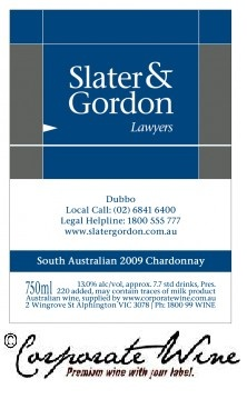 This famous Law Practice  chose this label for their business wine gifts.