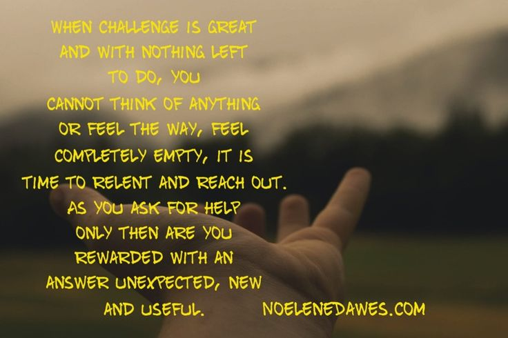 How ready are you to reach out?