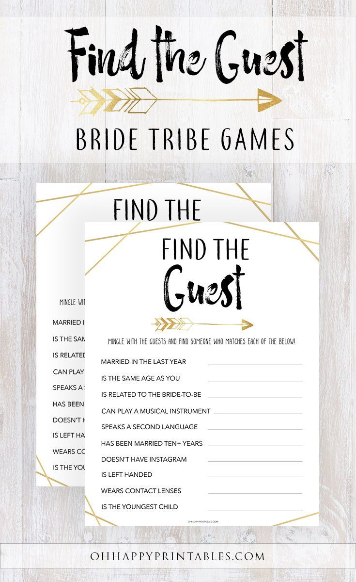 Team Bride Card for Her Bachelorette Party Card Bride Tribe Funny Bride Card Bride to Be
