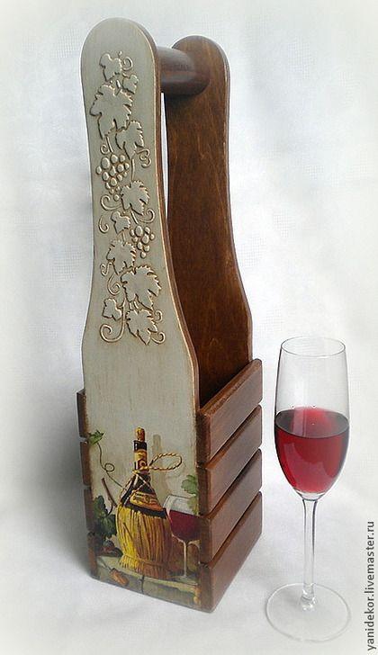 Купить или заказать Короб для вина декупаж Красное Вино в интернет-магазине на Ярмарке Мастеров. Короб для вина послужит прекрасным украшением Вашего праздничного стола или станет уникальным подарком на день рождения или любой другой праздник. Короб декорирован в технике декупаж, украшен объемным узором в виде виноградной лозы, деликтно состарен. Если Вам понравились мои работы, и Вы хотите первыми узнавать о новинках моего магазина – нажмите с левой стороны кнопочку «Добавить в круг».