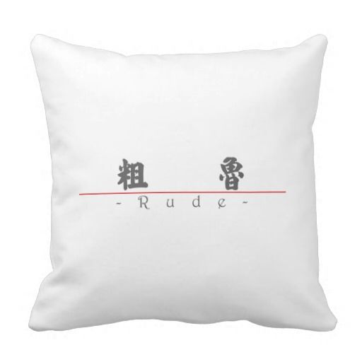 >>>Low Price          	Chinese word for Rude 10054_4.pdf Throw Pillows           	Chinese word for Rude 10054_4.pdf Throw Pillows We have the best promotion for you and if you are interested in the related item or need more information reviews from the x customer who are own of them before pleas...Cleck Hot Deals >>> http://www.zazzle.com/chinese_word_for_rude_10054_4_pdf_throw_pillows-189824405683022581?rf=238627982471231924&zbar=1&tc=terrest
