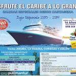 Turismo Promotour Cafetero I Tours Eje Cafetero|Hoteles Eje Cafetero