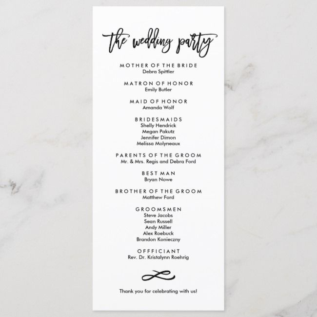 Chic Hand Lettered Wedding Schedule and Program Wedding#Schedule