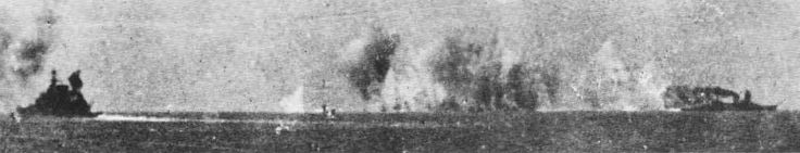 A picture taken during the bombing of Striking Force off Kangean on 4 February 1942. On the right the Dutch light cruiser De Ruyter, on the left USS heavy cruiser Houston. Rear-Admiral Doorman made contact with the enemy surface vessels at about 4.12pm that afternoon, 50 miles north of Surabaya, sighting a Japanese squadron consisting of at least two heavy cruisers of the Nati class, plus a number of other enemy cruisers and thirteen destroyers organised in two flotillas.